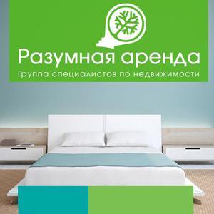 Аренда квартир и офисов Ильинского-Хованского