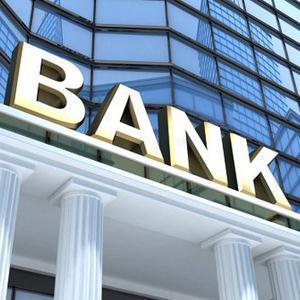 Банки Ильинского-Хованского