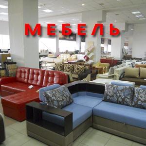 Магазины мебели Ильинского-Хованского