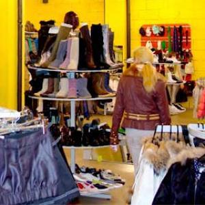 Магазины одежды и обуви Ильинского-Хованского