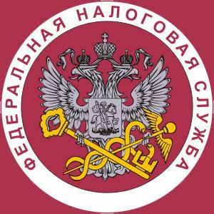 Налоговые инспекции, службы Ильинского-Хованского