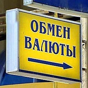 Обмен валют Ильинского-Хованского