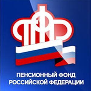Пенсионные фонды Ильинского-Хованского