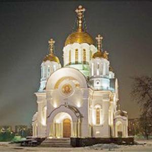 Религиозные учреждения Ильинского-Хованского