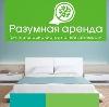 Аренда квартир и офисов в Ильинском-Хованском
