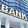 Банки в Ильинском-Хованском