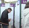 Центры занятости в Ильинском-Хованском