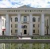Дворцы и дома культуры в Ильинском-Хованском