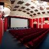 Кинотеатры в Ильинском-Хованском