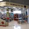 Книжные магазины в Ильинском-Хованском