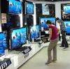Магазины электроники в Ильинском-Хованском