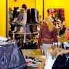 Магазины одежды и обуви в Ильинском-Хованском