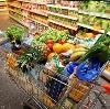 Магазины продуктов в Ильинском-Хованском