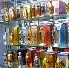 Парфюмерные магазины в Ильинском-Хованском