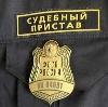 Судебные приставы в Ильинском-Хованском