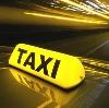 Такси в Ильинском-Хованском