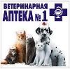 Ветеринарные аптеки в Ильинском-Хованском