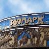 Зоопарки в Ильинском-Хованском