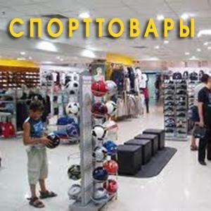 Спортивные магазины Ильинского-Хованского