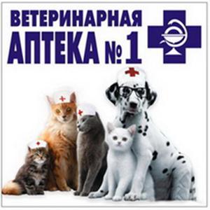 Ветеринарные аптеки Ильинского-Хованского